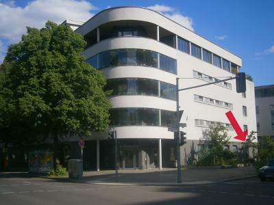 Peter-Ustinov-Schule, Neue Kantstr. 23 / Ecke Kuno-Fischer-Str., 14057 Berlin-Charlottenburg / Zutritt über Seiteneingang rechts